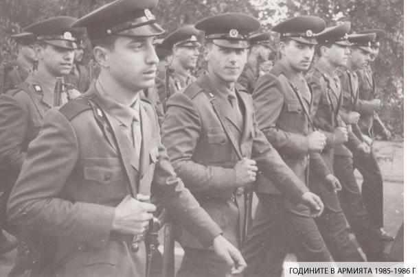 капитан III  ранг о.р. инж. СТОЯН АСЕНОВ ПЕТРОВ
