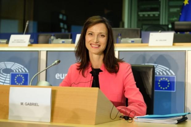 Евродепутатите от ГЕРБ/СДС: Мария Габриел се представи отлично на изслушването!
