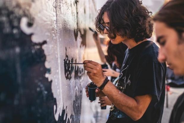 """Графити Фест - """"Ти решаваш"""""""