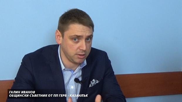 Галин Иванов за акцентите от Бюджет 2020 на Община Казанлък
