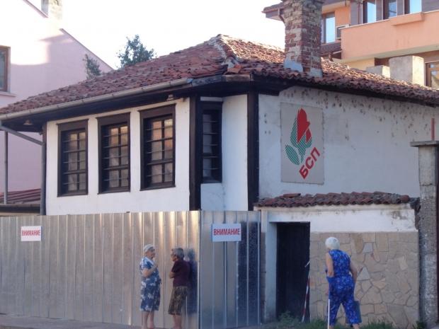 печатницата на Георги Кирков в Казанлък