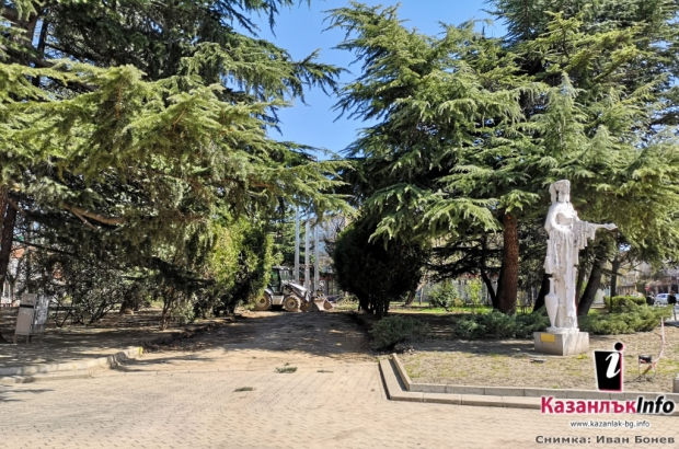 парк пл. Севтополис