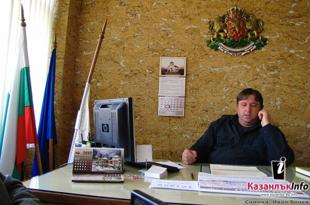 Господин Господинов - кмет на Мъглиж