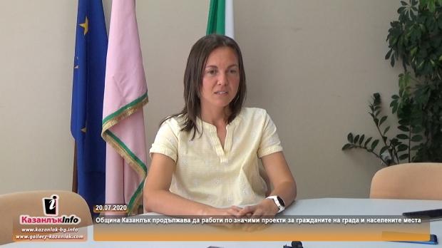 Община Казанлък продължава да работи по много проекти