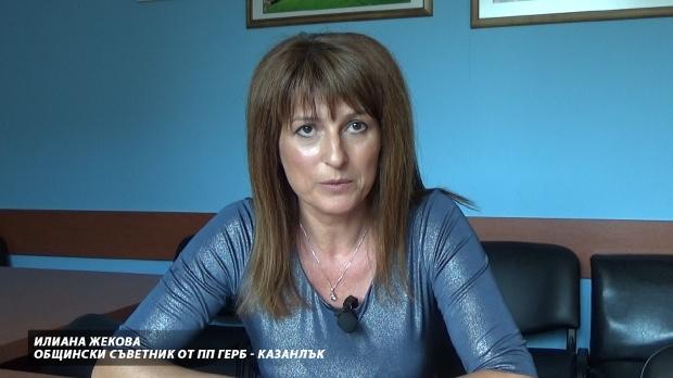 Обсъждането на Програма за облагородяване на междублоковите пространства беше един от акцентите по време на проведеното днес редовно заседание на Общинския съвет в Казанлък