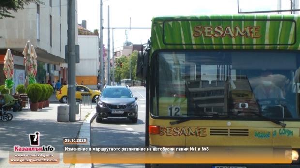 Изменение в маршрутното разписание на автобусни линии №1 и №8