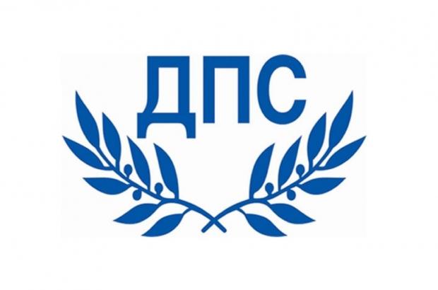 Лого - ДПС