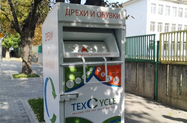 Община Стара Загора разширява обхвата на проекта за оползотворяване на ненужни дрехи, обувки и домаш