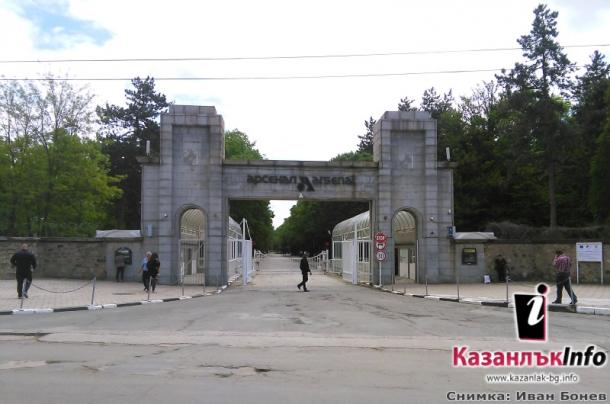 25,04,2016 - завод Арсенал