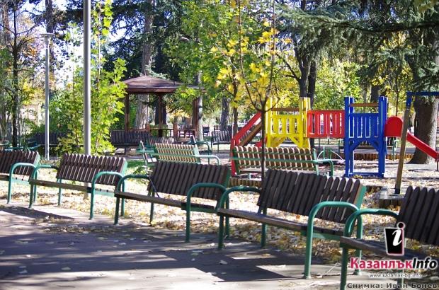Парк Розариум - есен