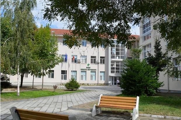 Профилирана природо-математическа гимназия Акад. Никола Обрешков
