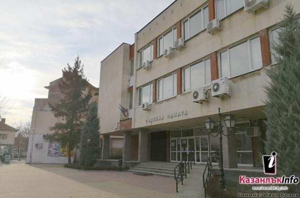 Съдебна палата - Казанлък - зима-пролет