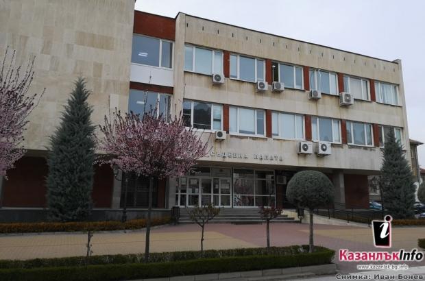 Съдебна палата - Казанлък - пролет