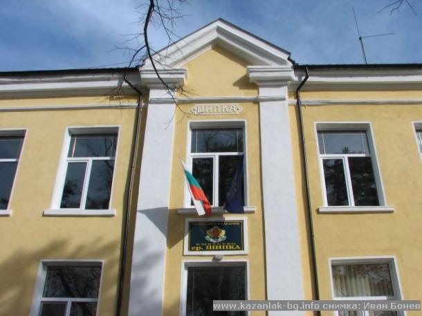 град Шипка