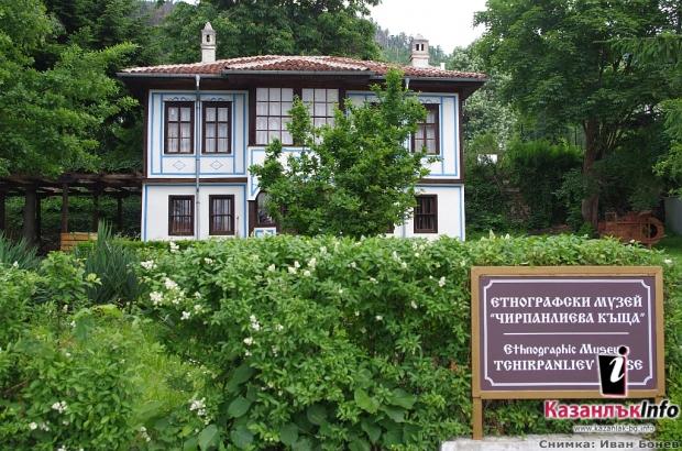Чирпанлиевата къща