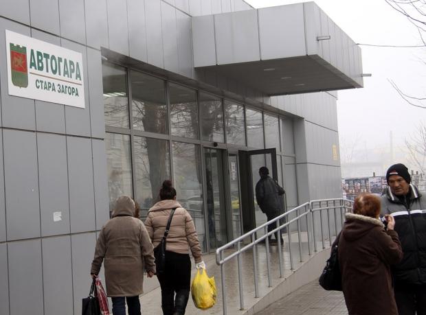 Автогара Стара Загора с  Първа категория за условия и предлагани услуги
