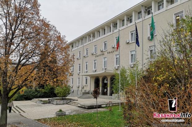Съдебна палата - Стара Ззагора - есен