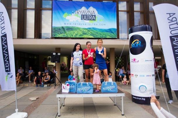 141 км пробягаха 46 маратонци в Стара планина, столичани са двамата победители