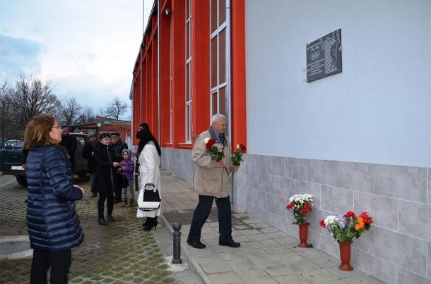 14.03.2017 - В Казанлък бе открита паметна плоча на Цветанка Христова