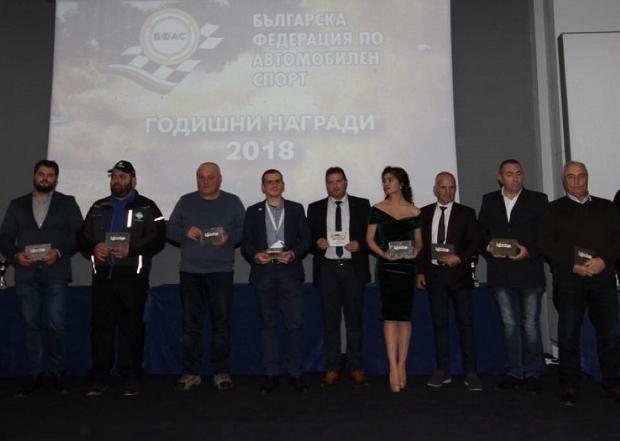 """""""Най-млад автомобилен състезател на България"""" за 2018г. на церемонията бе награден 16-годишния Крист"""