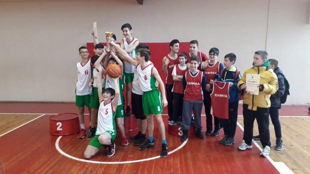 Финал на Общинското първенство по баскетбол за 5-7 клас