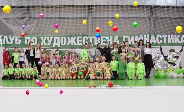 СКХГ Берое празнува 25 години с Девети международен турнир