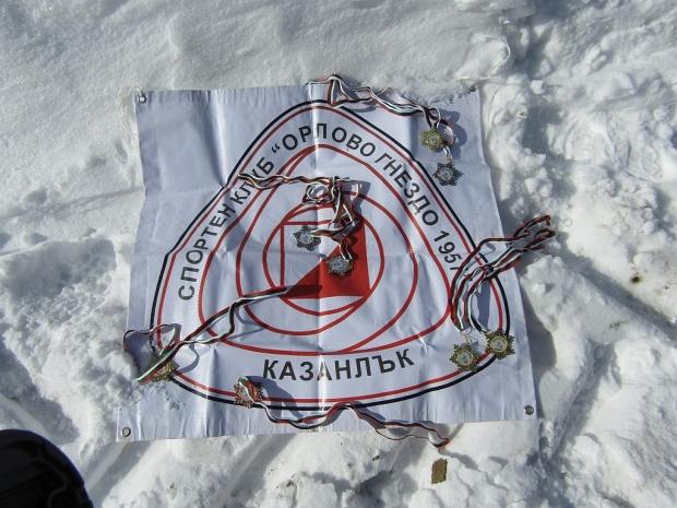 """Oриентировачите- ветерани от СК """"Орлово гнездо 1957""""-на върха в скиориентирането"""