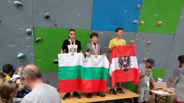 3 медала и 1 купа от 17-то издание на Petzen trophy за клуб