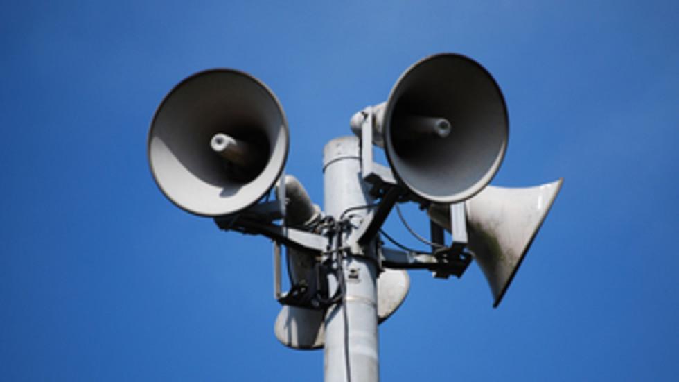 Отменят редовната техническа проверка на системите за ранно оповестяване в Стара Загора