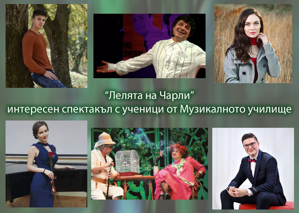 http://www.kazanlak-bg.info/images/joomgallery/originals/_1/_20190123_1908714923.jpg