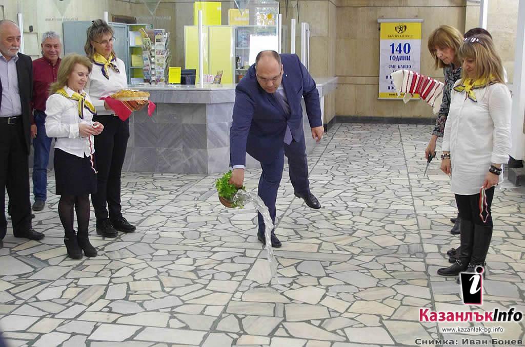 24.04.2019 - откриване на обновената поща в Казанлък