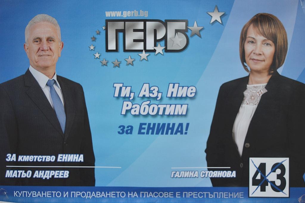 """Рачо Маринов: """"Матьо Андреев е рядко възпитан, ерудиран и умен човек"""""""