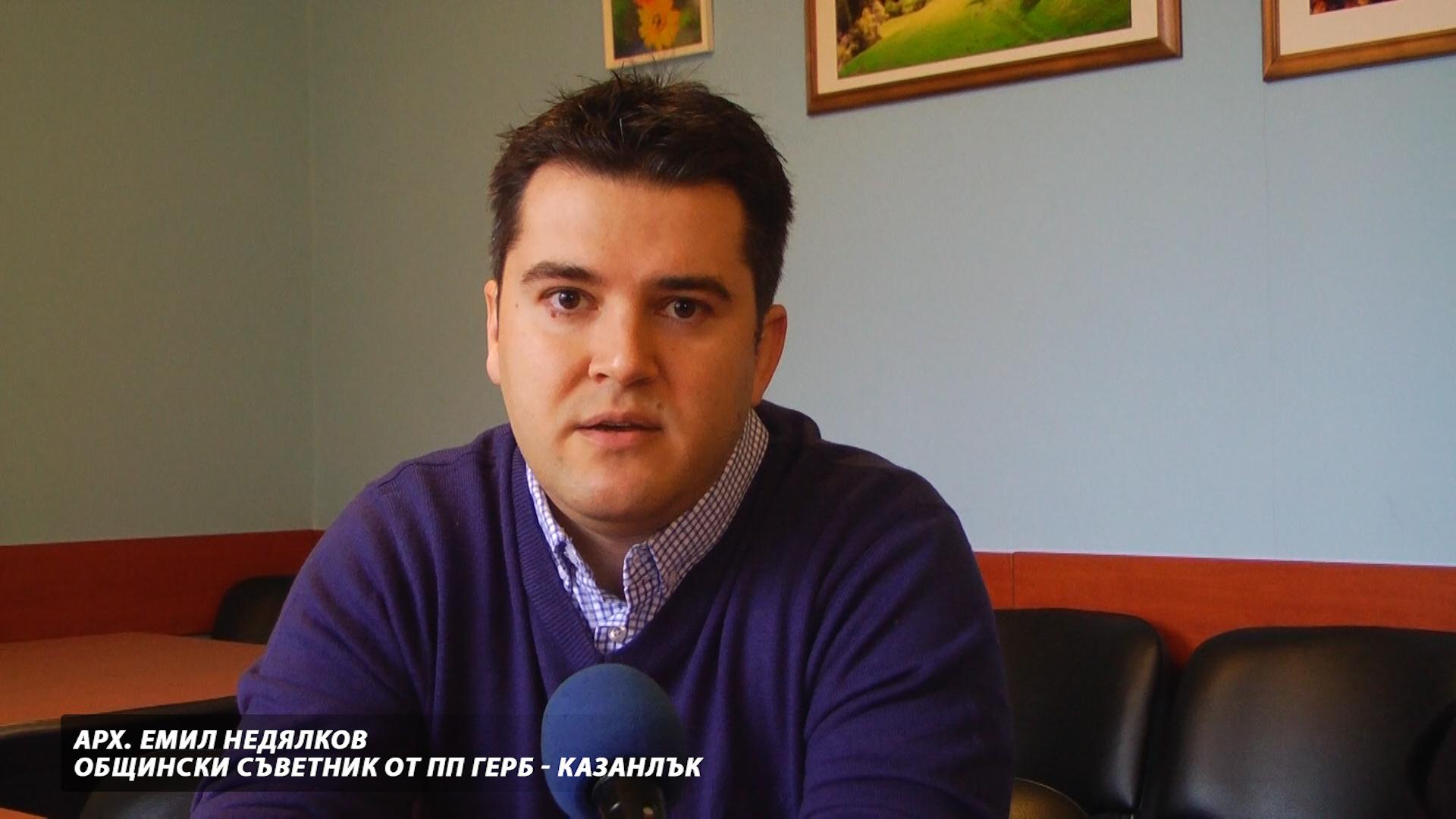 Искането за промяна на ОУП на Казанлък ще се разгледа публично по предложение на арх. Емил Недялков