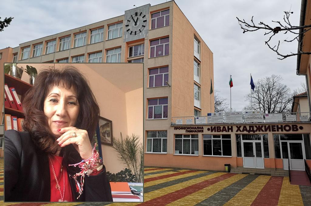 Казанлъшки директор на училище участва в ДИПКУ