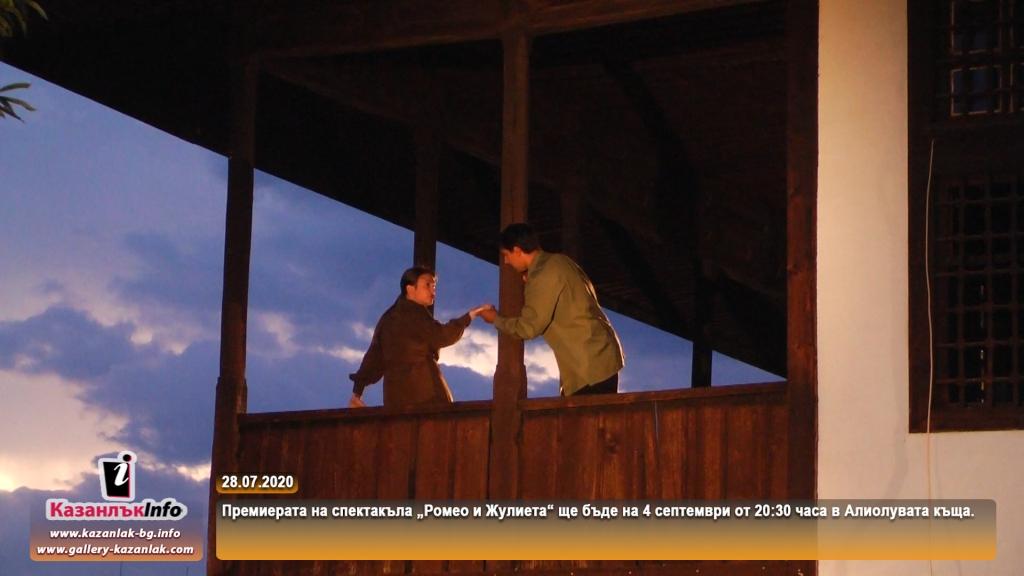 """Предпремиера на """"Ромео и Жулиета"""" в Казанлък"""