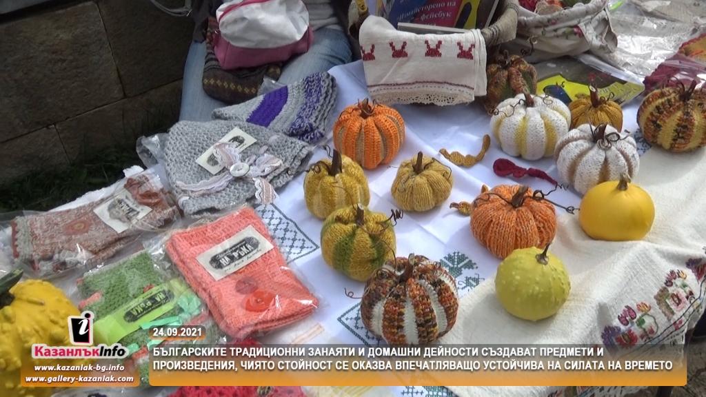 Българските традиционни занаяти и домашни дейности