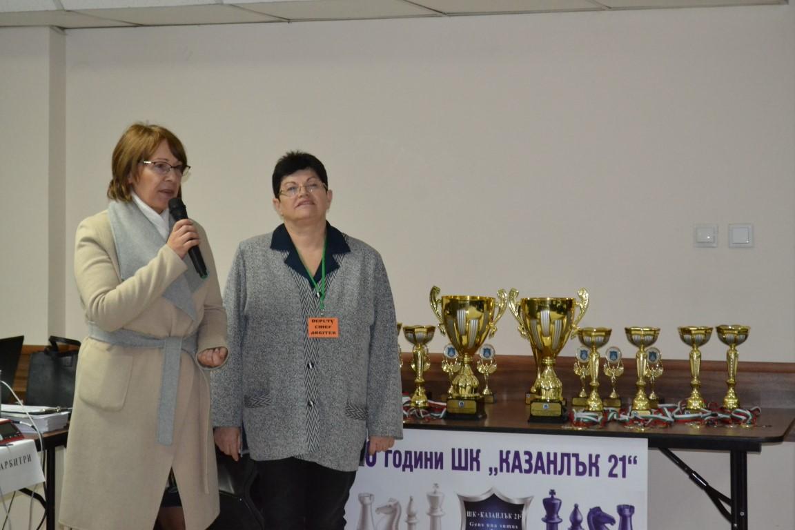 Кметът на Казанлък поздрави участниците в детския турнир по шахмат